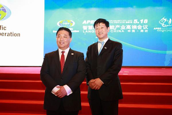 百川能源集团董事局主席 王东海